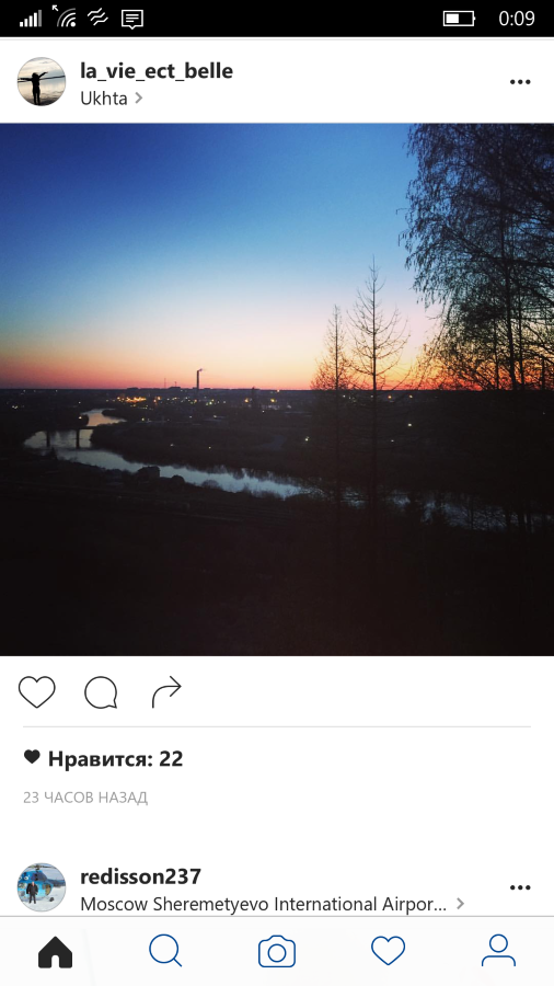 instagram-new-windows-10-1