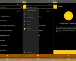 На Windows 10 и Windows 10 Mobile вышло универсальное приложение «Яндекс Деньги»