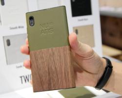 Уникальный Windows-смартфон NuAns Neo появится впродаже повсему миру