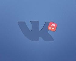 ВКонтакте попробует заработать на рекламе в аудиозаписях