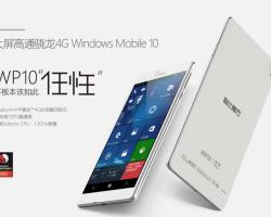 Китайская компания Cube представила Windows-смартфон