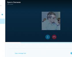Веб-версия Skype получила совместимость сLinux иChromeOS