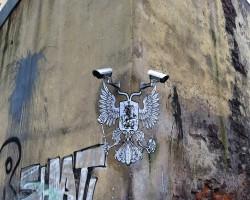 ФСБ предложила усовершенствовать систему для слежки за пользователями