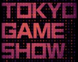 Microsoft небудет участвовать вTokyo Game Show иготовит собственное игровое мероприятие
