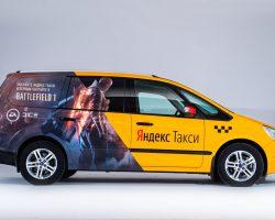 Сервис «Яндекс.Такси» запустил «игротакси» сXbox One иBattlefield1