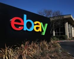 C Windows Phone пропало приложение Ebay