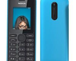 Телефон Nokia остановил пулю (Фото)