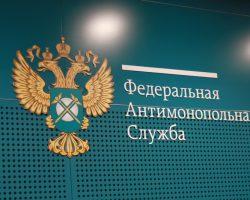 ФАС проверит сговор российских операторов «большой четвёрки»