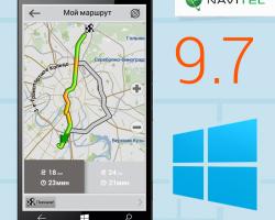Обновление Навител Навигатор 9.7 для Windows Phone