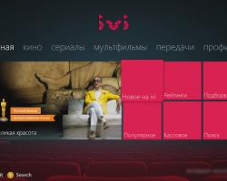 На Xbox One вышло обновленное приложение онлайн-кинотеатра ivi