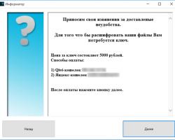 Вирус-шифровальщик научился использовать Telegram