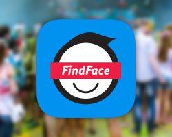 FindFace начал искать людей побазе пользователей Twitter