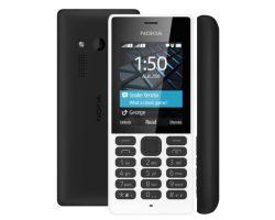 HMD Global представила первый телефон под брендом Nokia