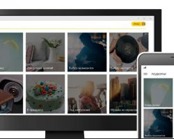 Приложение «Яндекс.Музыка» стало универсальным