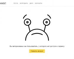 «Яндекс» создаёт конкурента Slack иMicrosoft Teams