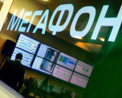 «Мегафон» купит Mail.ru Group изапустит с«ВКонтакте» совместный проект