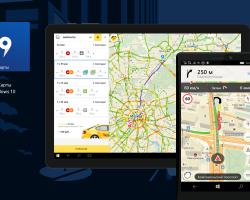 НаWindows 10иWindows10 Mobile вышло новое приложение «Яндекс.Карт»