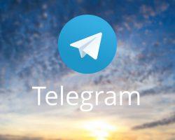 Telegram на Windows обновился до версии 1.0