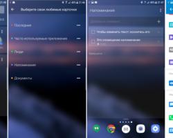 Arrow Launcher от Microsoft получило крупное обновление на Android