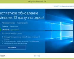 На Microsoft подали в суд за навязчивое обновление до Windows 10