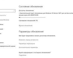 На Windows 10 вышло кумулятивное обновление KB4015438