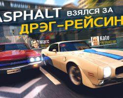На Windows 10 и Windows 10 Mobile вышла новая игра серии Asphalt — «Asphalt: Штурм улиц»