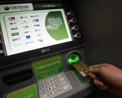 Российские банкоматы атаковал «бестелесный» вирус