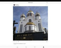 Новая версия Instagram принесла функцию просмотра нескольких фотографий в одном посте