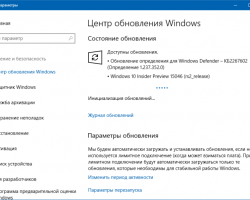 На ПК вышла сборка Windows 10 Creators Update 15046