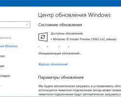 На ПК и смартфоны выпущена сборка Windows 10 под номером 15063