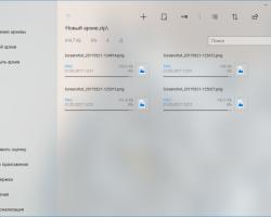 Обновление 8 Zip для Windows 10 принесло полупрозрачность в стиле Fluent Design System
