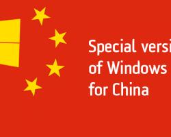 Представлена специальная Windows 10 для властей Китая