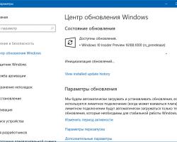Новые сборки Windows 10 — 16188 для ПК и 15210 для смартфонов