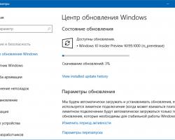 Новые сборки Windows 10 — 16199 для ПК и 15215 для смартфонов