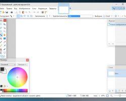 В магазине Windows появится Paint.NET