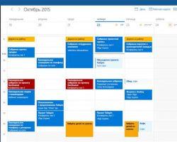 Обновление приложения «Почта и Календарь» принесло возможность голосовать за время встреч