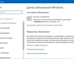 На ПК вышла новая сборка Windows 10 Fall Creators Update под номером 16226