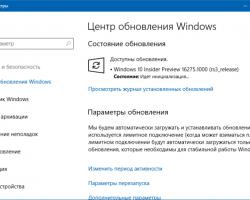 В быстром цикле для инсайдеров выпущены новые сборки 16275 для ПК и 15245 для Windows 10 Mobile