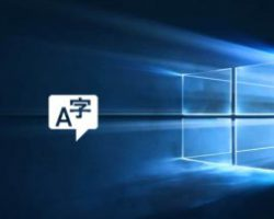 Language Community – новое приложение от Microsoft для локализации Windows 10