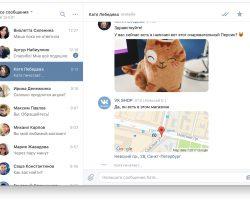 VK Messenger появился в официальном магазине Microsoft Store