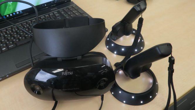 Fujitsu Mixed Reality