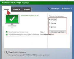 От Microsoft вышел срочный патч для защитника Windows