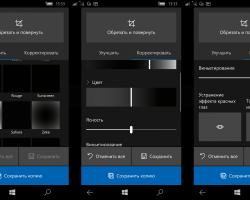 Вышло большое обновление для «Фотографии» на Windows 10 Mobile
