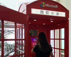 Microsoft создала своего чат-бота в 2015 году. Он направлен на китайский рынок