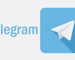 Приложение Telegram получило новое обновление
