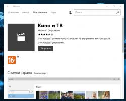 Компания Microsoft подключилась к сервису Movies Anywhere