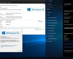 Увеличены минимальные требования для установки Windows 10