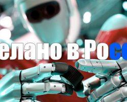 В России ввели запрет на покупку иностранной техники для государственных ведомств
